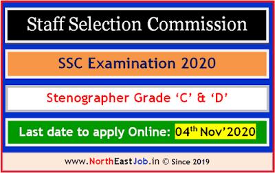 Notice of Stenographer Grade 'C' and 'D' Examination, 2020
