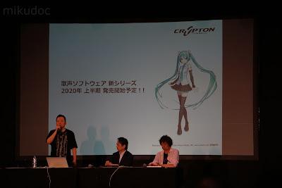 マジカルミライ2019新技術発表会