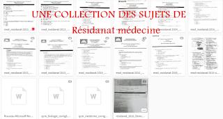 COLLECTION DES SUJETS DE CONCOURS AU RÉSIDANAT ALGÉRIE