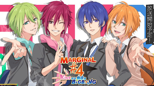 Descargar Marginal #4 Kiss Kara Tsukuru Big Bang [05/??] [Mega] [HD]