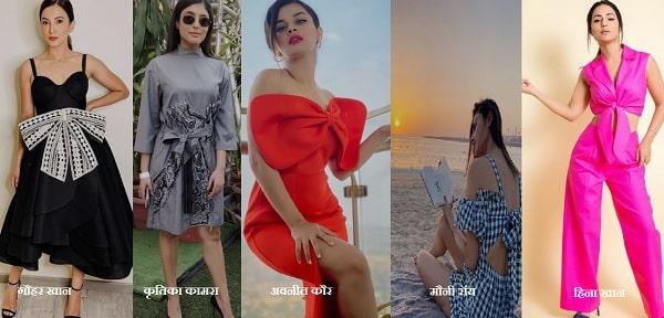 Avneet Kaur, Gauahar Khan, Kritika Kamra, Mouni Roy, Hina Khan, Jannat Zubair and Surbhi Jyoti