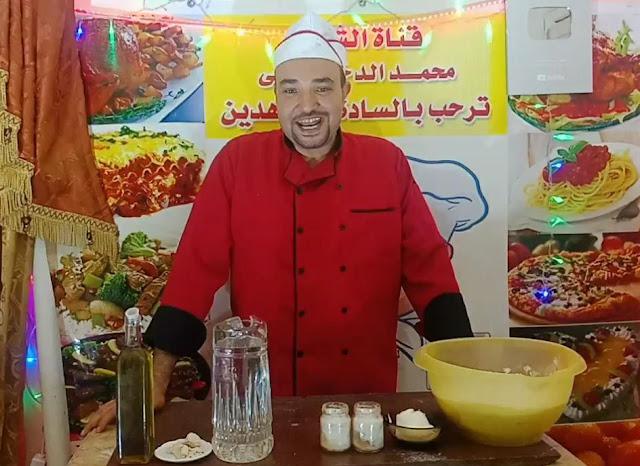 طريقة عمل عجينة البيتزا الشيف محمد الدخميسي
