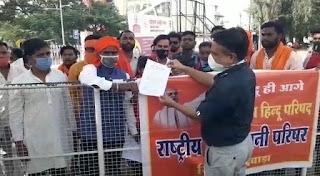 ओजस्विनी परिषद ने सौपा ज्ञापन, बल्लभगढ़ घटना के दोषियों को फाँसी की सजा की मांग