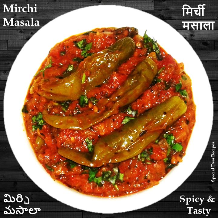 mirchi recipes specialdesirecipes