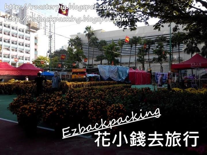 香港花市2021