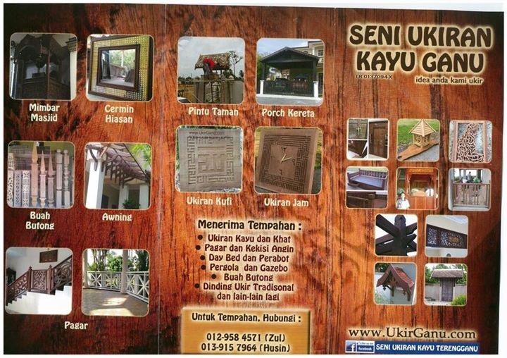Sejarah Kami Seni Ukiran Kayu Terengganu