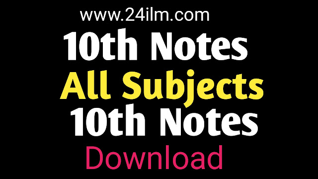 10th class notes