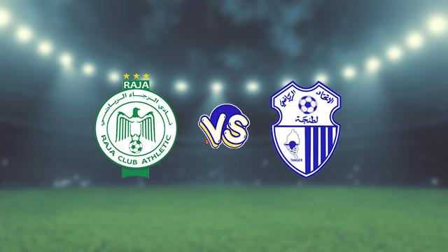نتيجة مباراة الرجاء الرياضي ضد إتحاد طنجة 28-09-2021 في الدوري المغربي