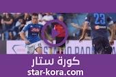 ملخص مباراة جنوى ونابولي بث مباشر يلا شوت اون لاين لايف 08-07-2020 الدوري الايطالي