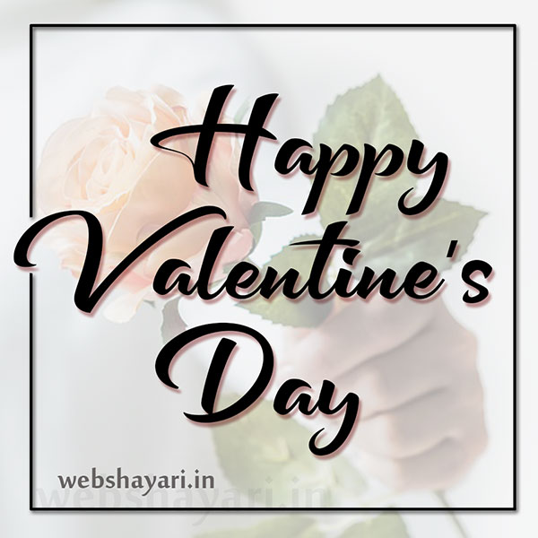 stylish velentine day images