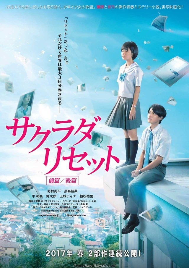 Download Sakurada Reset Live Action Part I (2017) Sub Indo
