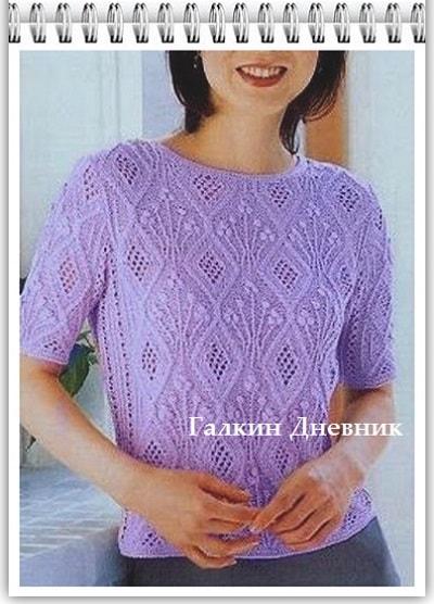 yaponskii-uzor-spicami | 針織 | 针织 | 뜨개질을하는 | trikote | adīšana | mezgimas | teixitdepunt