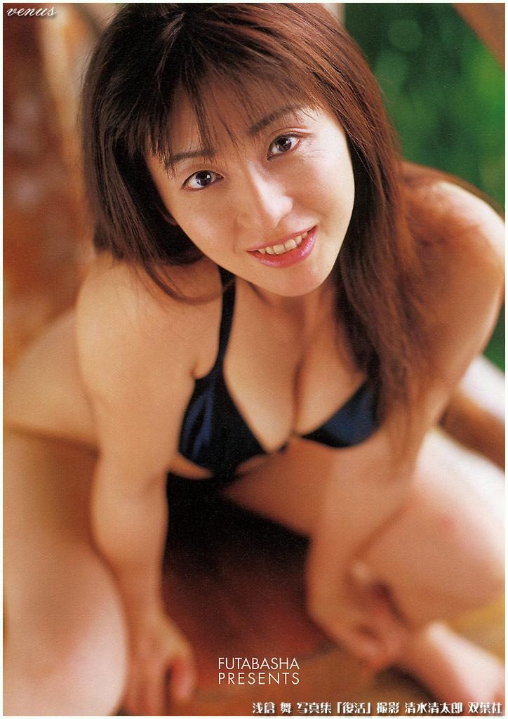Hot Idol Japanese Nude Star HD