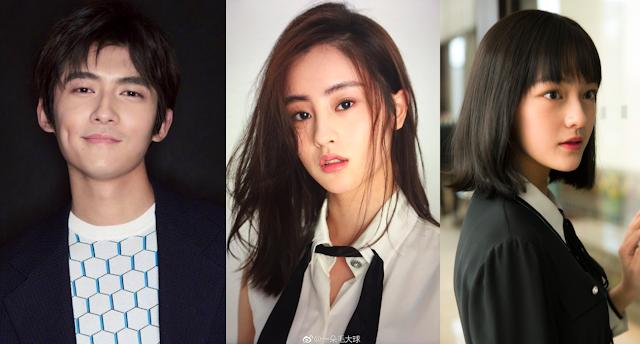 ROCH cast Tong Mengshi Mao Xiaohui Wen Qi