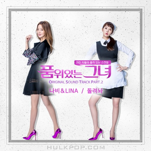 NAVI, Lina – Woman of Dignity OST Part.2