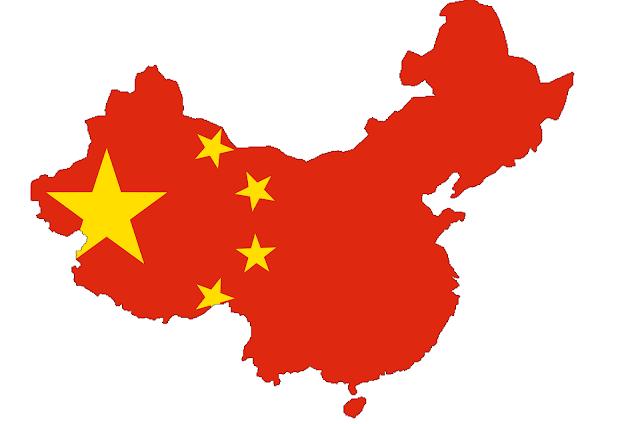 चीन का इतिहास