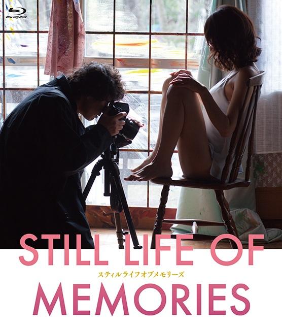 WATCH Still Life Of Memories 2018 ONLINE Freezone-pelisonline
