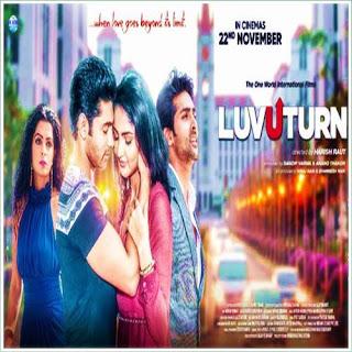 Luv U Turn (2019) MP3 Songs Download