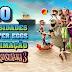 10 CURIOSIDADES E EASTER EGGS DA ANIMAÇÃO HOTEL TRANSILVÂNIA 3