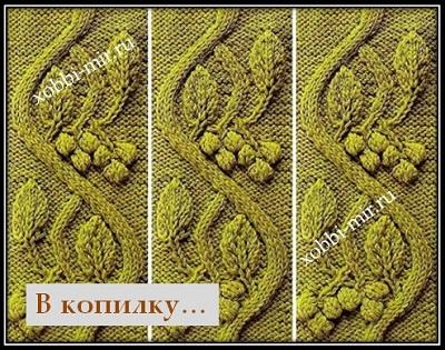 Relefnii uzor dlya vyazaniya spicami loza shema i opisanie uzora