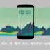 [Best free wallpaper apps for Android] एंड्रॉयड फोन के लिये बेस्ट फ्री वॉलपेपर एप्लीकेशन
