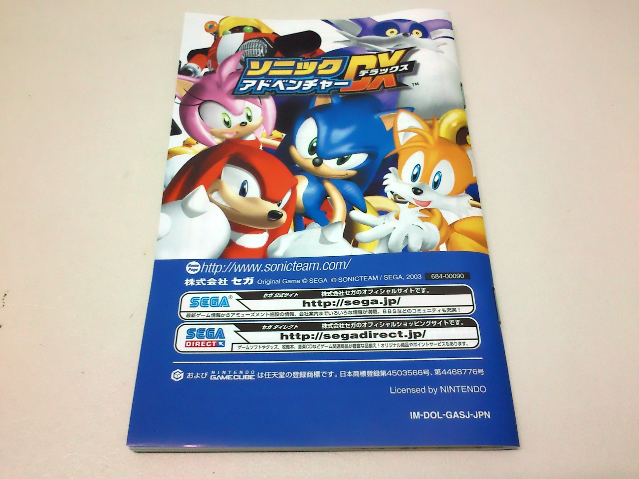 Sonic Adventure Dx Directors Cut Bargain Edition -1908