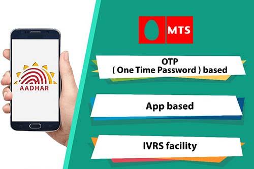 Link Aadhaar with MTS through OTP based, App based & IVRS Facility Methods