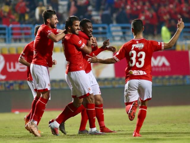 شاهد أهداف مباراة الاهلي والمقاولون العرب  بتاريخ 24-07-2019 الدوري المصري