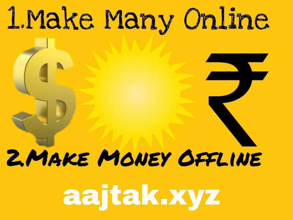 How To Make Money Online Make Money Fast At Home Make Money