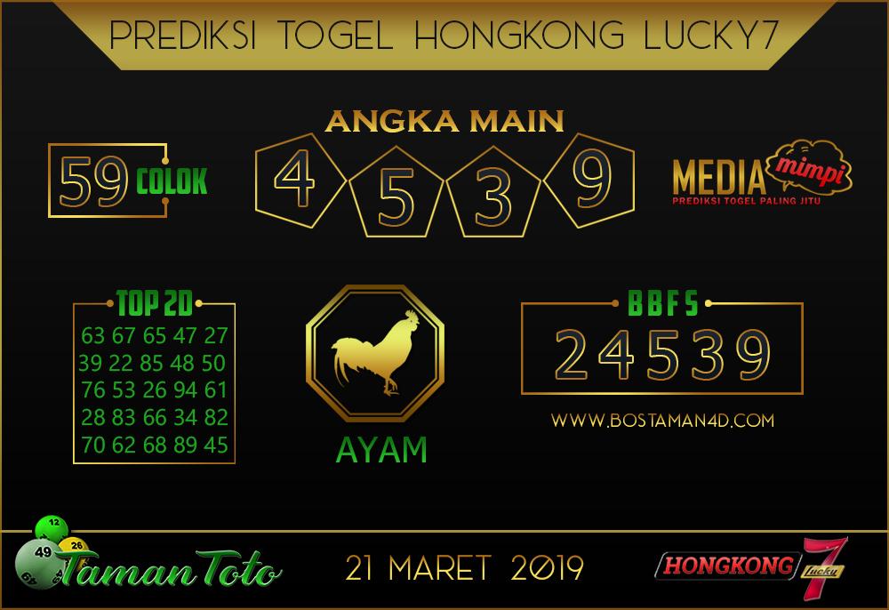 Prediksi Togel HONGKONG LUCKY 7 TAMAN TOTO 21 MARET 2019