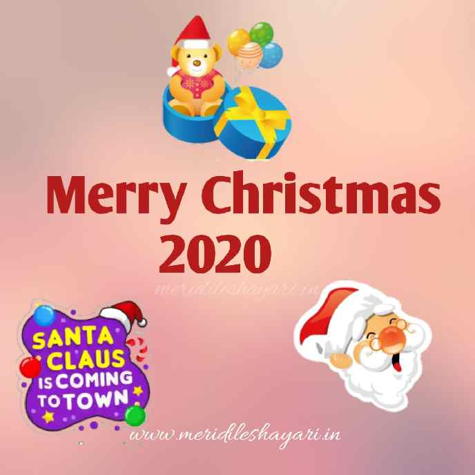 Merry Christmas Wishes,Merry Christmas,Merry Christmas Images,merry christmas wishes whatsapp status,merry christmas wishes sms messages,merry christmas wishes with images,merry christmas wishes images,image for merry christmas wishes,merry christmas wishes whatsapp messagesImages for Merry Christmas,Wishes for merry Christmas,Merry Christmas Pictures,Merry Christmas Pics