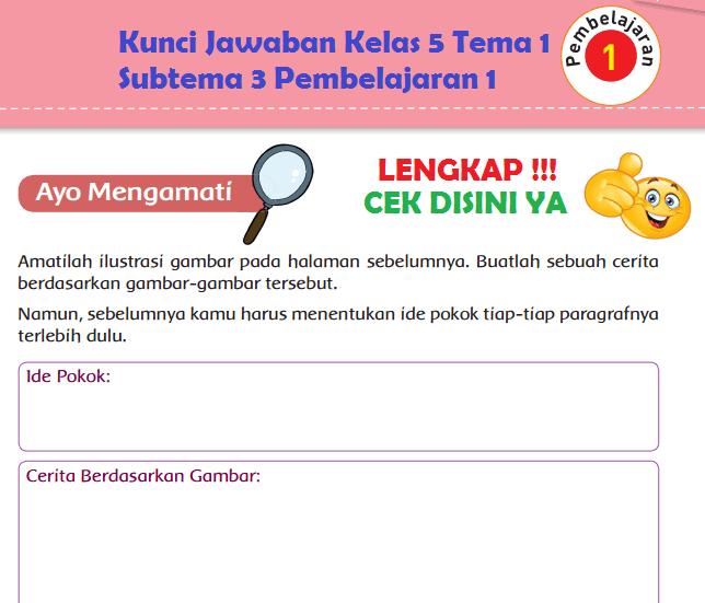 Lengkap Kunci Jawaban Kelas 5 Tema 1 Subtema 3 Pembelajaran 1 Kunci Jawaban Tematik Lengkap Terbaru Simplenews