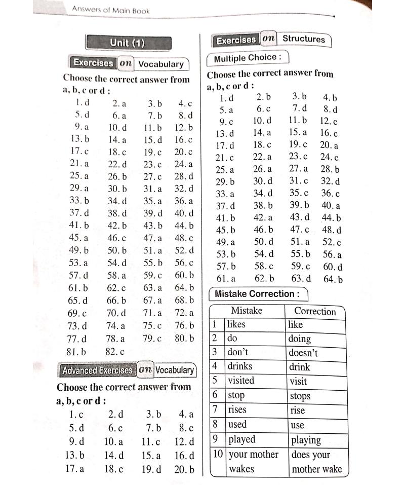 اجابات كتاب المعاصر (الشرح) انجليزى PDF - للصف الثانى الثانوى 2020 - الترم الأول