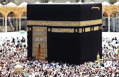 السيرة النبوية : شبه الجزيرة العربية قبل الإسلام