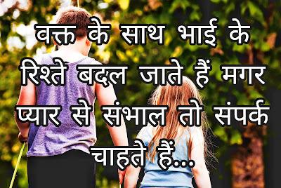 Bhai Photos