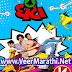 Ghantaa (2016) Marathi Movie Mp3 Songs Download - VeerMarathi.Net
