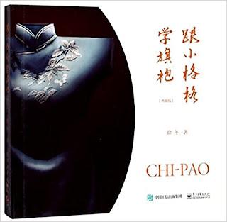 Cheongsam Books