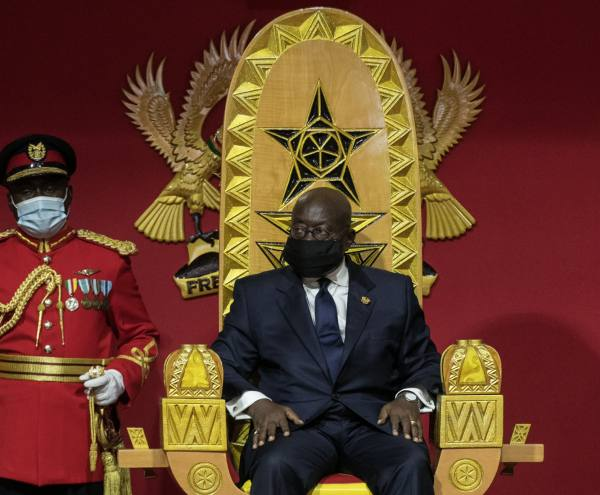 Full Speech: Inaugural Address By The President Of The Republic, Nana Addo Dankwa Akufo-Addo