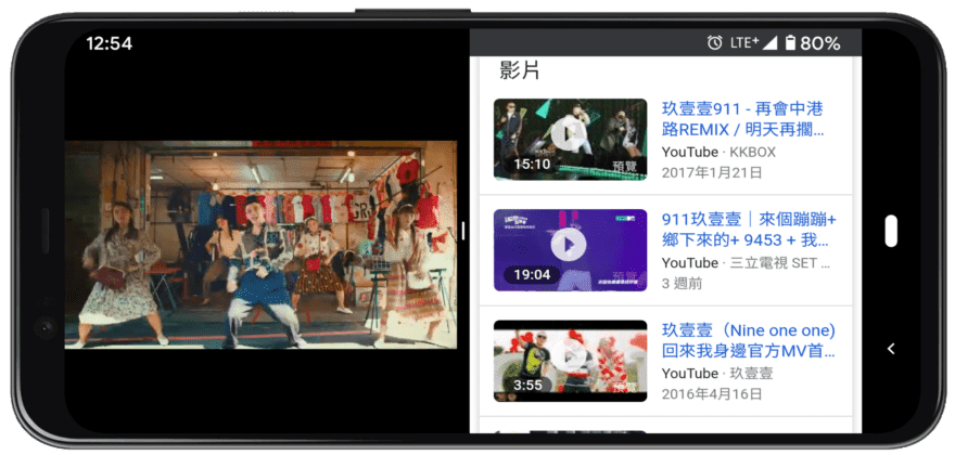 Android 內建分割畫面功能