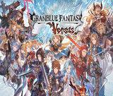 granblue-fantasy-versus