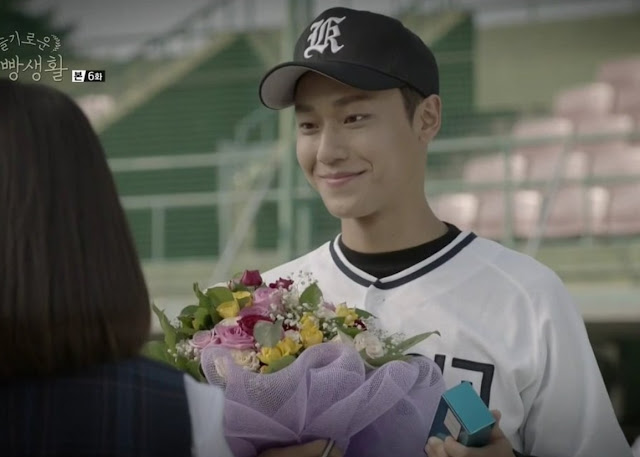 Lee Do Hyun dalam Prison Playbook