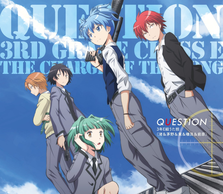 3-nen E-gumi Utatan / QUESTION (Single) / Assassination