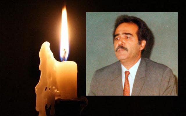 ΠΑ.Σ.Α.Γ.Ε. : Συλλυπητήρια για τον θάνατο του Αλέξανδρου Πουλοβασίλη