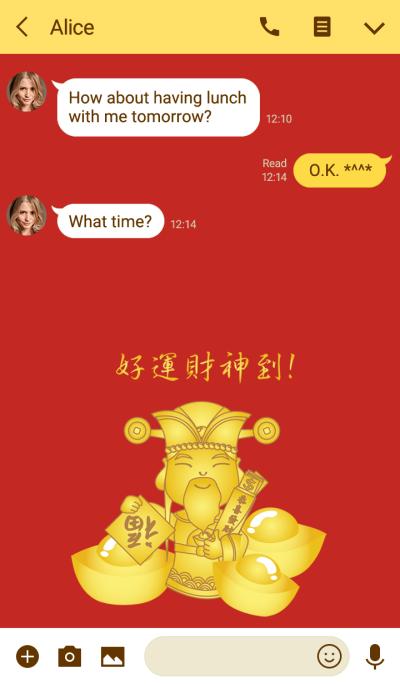 Super fortune fortune to gold!