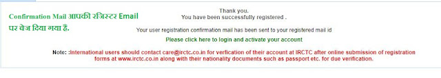 IRCTC confirmation mail Sent On Email
