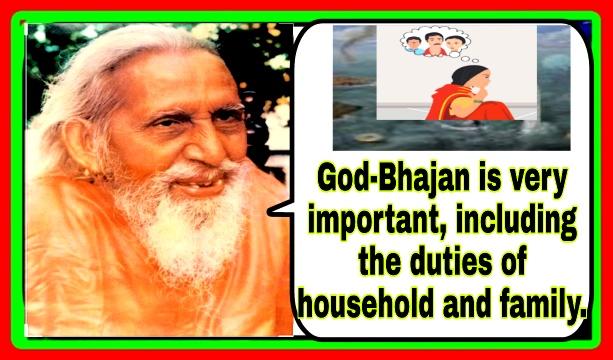 S14,  God-Bhajan is very important, including the duties of household and family. -सतगुरु महर्षि मेंहीं। घर परिवार और ईश्वर भजन पर प्रवचन करते गुरुदेव