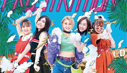 [DOWNLOAD] SKE48 - Frustration (25th Single)