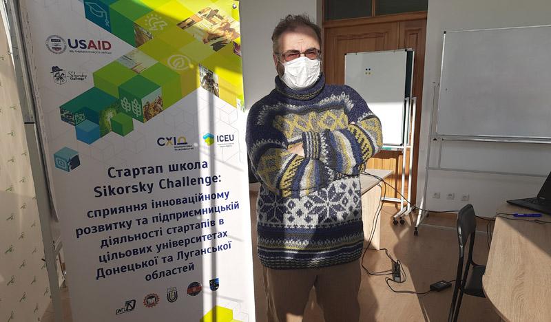 Валерій Пичко в Східноукраїнському національному університеті ім. В. Даля (Сєвєродонецьк)
