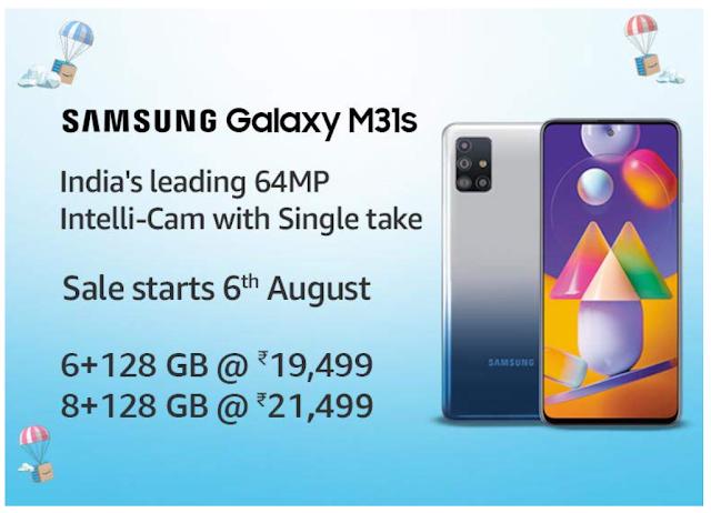 New Smartphone - Samsung Galaxy M31s 6000 एमएएच की बैटरी 4 मेगापिक्सल का कैमरा 8GB रैम के साथ हुई लॉन्च