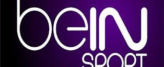 تردد قناة bein sport  بي ان سبورت الاخبارية المفتوحة 2018 علي قمر نايل سات